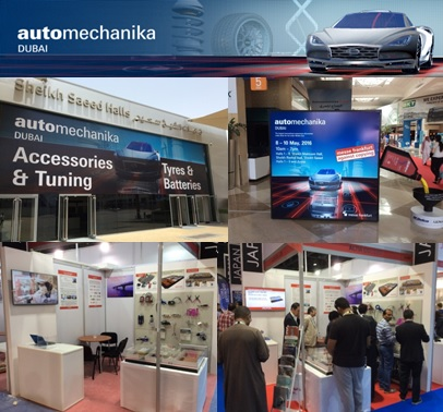 AutoMechanica_1